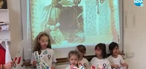 Как празнуват 24 май в българското училище в Оксфорд?