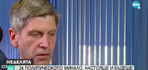 Жан Виденов: С политически послания ще стигнем до хората (ВИДЕО)