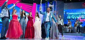 """""""Забраненото шоу на Рачков"""" отбеляза 24-и май с необятната тема за образованието"""