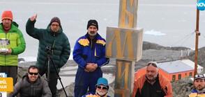 Паметници на кирилицата на хиляди километри от България