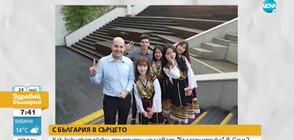 """50 южнокорейски студенти изучават """"Българистика"""" в Сеул"""