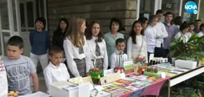 Децата от училището - мечта в Берковица посрещат 24 май с интересна инициатива