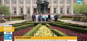 Поздрав за празника от децата от 17 СУ в София