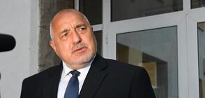 Борисов: Да излязат и да кажат подслушвани са тези и тези хора