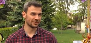 Спомените на известни българи от ученическите им години