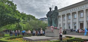 България отбелязва 24 май (ОБЗОР)