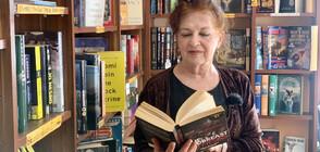 Американка отвори книжарница в сърцето на Варна (ВИДЕО+СНИМКИ)