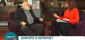 Владимир Зарев: Четенето е удивително духовно преживяване