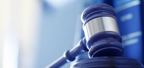 Оправдателна присъда след смърт заради спор на пътя