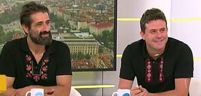 Филип Аврамов и Фахрадин Фахрадинов с ново музикално-театрално шоу
