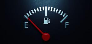Пътят до морето: На какво се дължи разликата в цените на горивото