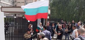 """Протестиращи блокираха булевард """"Черни връх"""" (ВИДЕО+СНИМКИ)"""