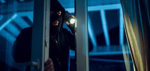 Маскирани като полицаи нападнаха семейство в Монтанско