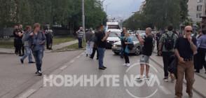 Протест блокира входа на ДАНС, изведоха служителите през сградата на НСО