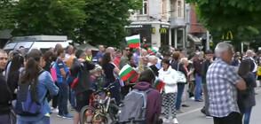 """От """"Правосъдие за всеки"""" възобновиха демонстрациите пред Съдебната палата"""