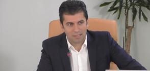 Кредитополучатели на ББР на среща при министър Петков