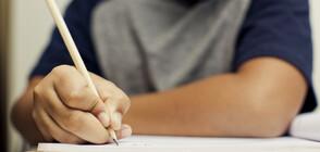 Учениците от 7 и 10 клас се явяват на външно оценяване по БЕЛ