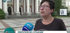 Българският фолклор с награда за културно наследство (ВИДЕО)