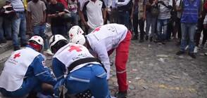 10 убити при антиправителствени протести в Колумбия (ВИДЕО)