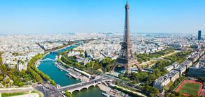 Франция ще привлича туристи с безплатни PCR тестове (ВИДЕО)