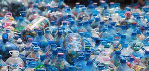 """""""Капачки за бъдеще"""": Събират пластмаса за детска линейка (ВИДЕО+СНИМКИ)"""