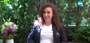 Катрин Тасева - златното момиче със златно сърце (ВИДЕО)