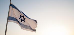 Край на спиралата от избори в Израел?
