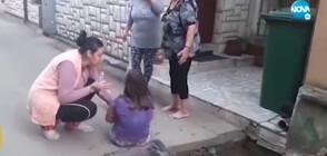 Дете падна в необезопасена шахта: Кой е отговорен за инцидента?