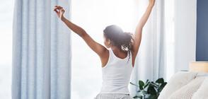 Ранното ставане понижава риска от депресия