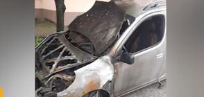 """Подпалиха с коктейли """"Молотов"""" колата на инспектор от ДАИ-Пазарджик"""