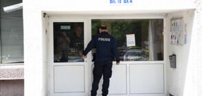Подробности за мъжа, открил огън по вратата на квартален полицай