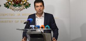 Министър Петков: ББР ще има ново ръководство до две седмици