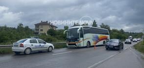 Автобус с деца катастрофира край Горна Малина (ВИДЕО+СНИМКИ)