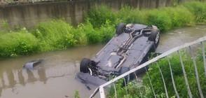 Пиян шофьор обърна колата си в коритото на река в Пловдивско (СНИМКИ)