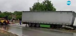 Опасен завой в Козлодуйско предизвика серия от катастрофи
