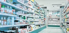 Българинът отделя над 1000 лв. на година за лекарства