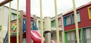 Детска градина в София чака ремонт вече пета година