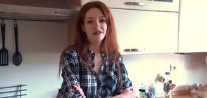 """Дефиле на кулинарията с Глория Петкова в """"Черешката на тортата"""""""