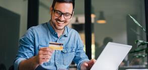 Безопасно ли е да искаме кредит по интернет