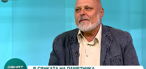 В сянката на паметника: Кой и защо уби Ботев? (ВИДЕО)