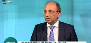 Николай Василев: Няма изявена икономическа политика в България (ВИДЕО)