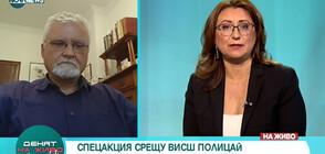 Минчо Спасов: Запознах се с подзащитния ми Ангел Папалезов снощи (ВИДЕО)
