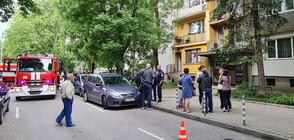 Пожар в жилищен блок в София (СНИМКИ)