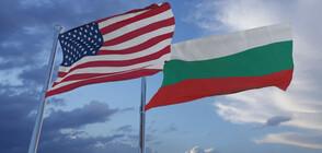 Политическите реакции след санкциите на САЩ