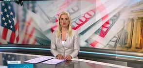 Новините на NOVA NEWS (02.06.2021 - 23:00)