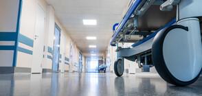 """ГДБОП разследва 14 трансплантации, извършени в болница """"Лозенец"""""""