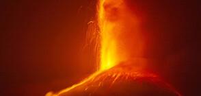 Ново зрелищно изригване на Етна (ВИДЕО)