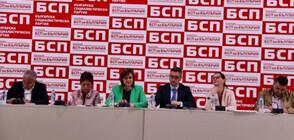 Националният съвет на БСП одобри листите за изборите (ВИДЕО)