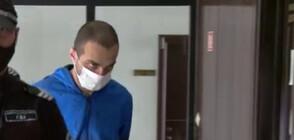 Оставиха в ареста обвинените за убийството на мъж в Петрич