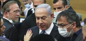 Нетаняху губи управлението в Израел след 12 години на власт